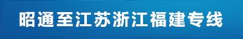 优博 官方 下载至江苏浙江福建专线