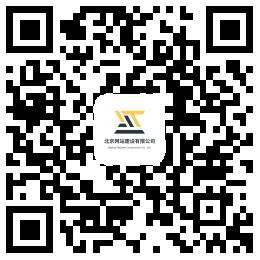 日本xxnxx(海南)xxnxx免费视频服务有限公司