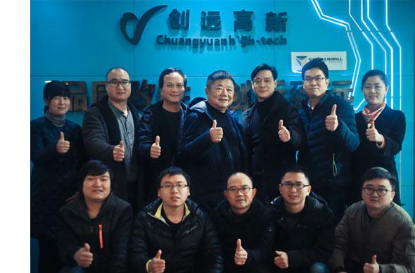 湖南bobapp下载地址高新机械有限责任公司