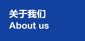 辽宁ManBetX官方网站流体设备制造有限公司
