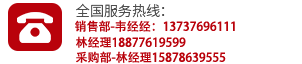 黑白直播平台必晟矿业有限公司