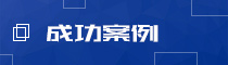 天津技通機械設備有限公司