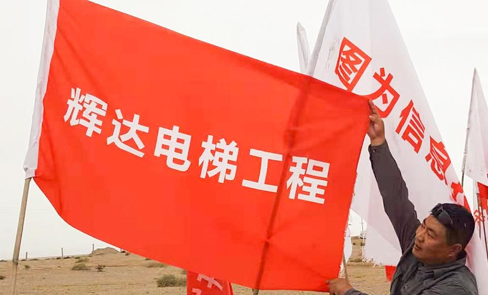 湖南辉达必威体育官方竞猜工程有限公司