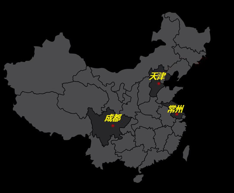 江苏雷竞技网页版雷竞技下载链接科技有限公司