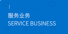山东yabovip3com塑料制品有限公司