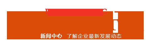 黑龍江潤禾種業有限公司