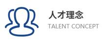 湖北博太電子科技有限公司