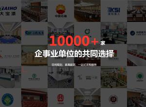 金泽易万博官方网站登录