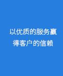 遼寧德天電梯有限公司