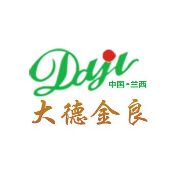 黑龍江大德金良食品有限公司