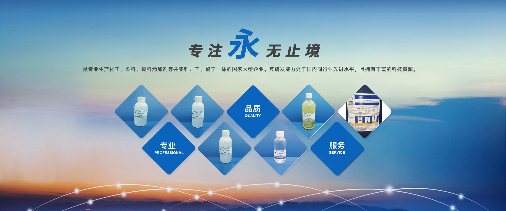 江苏华体会体育化学科技有限公司