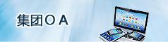 亚博2021最新版登录-党政建设