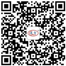 武汉伟德苹果手机app下载伟德彩票平台制造有限公司
