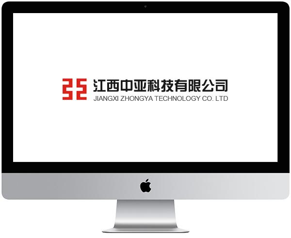 江西中亞科技有限公司