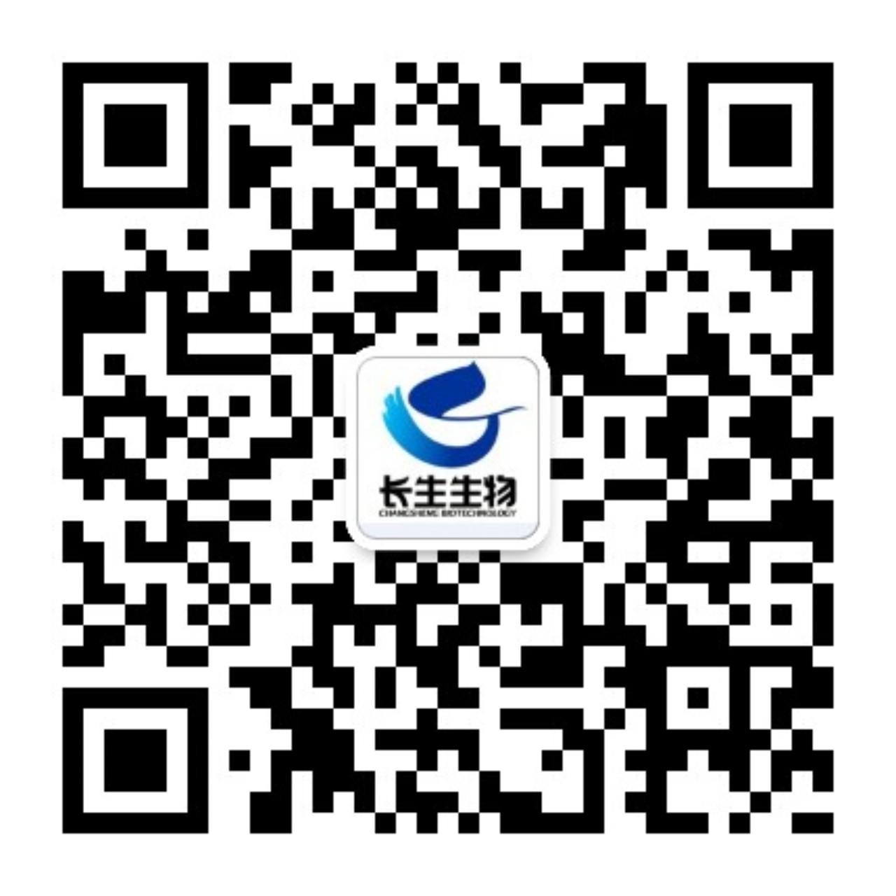 遼寧長生生物技術股份有限公司