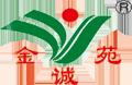 金苑種業logo