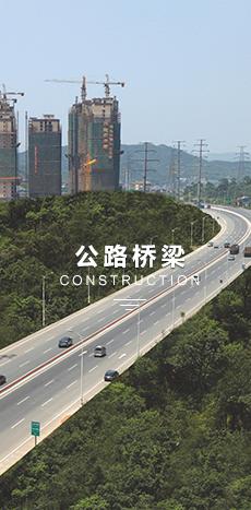 湖南星大建設