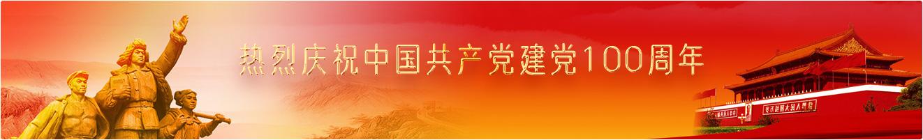 安徽長城物業