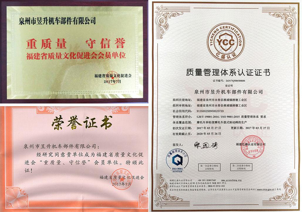 Quanzhou Yusheng Motor Vehicle Parts Co., Ltd.
