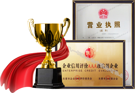 Shandong Tianyi Steel Silo Drying Equipment Co., Ltd.