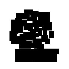 叶黄素晶体