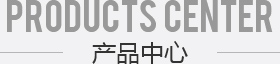深圳市寧擇信光電科技有限公司