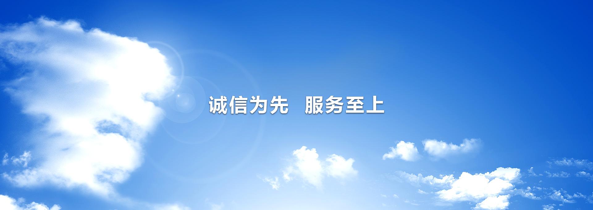 企业万博官网网页版本登陆