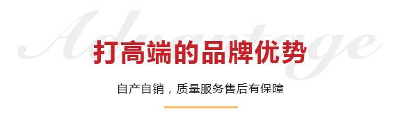 廣東耀鼎(金鼎)照明有限公司