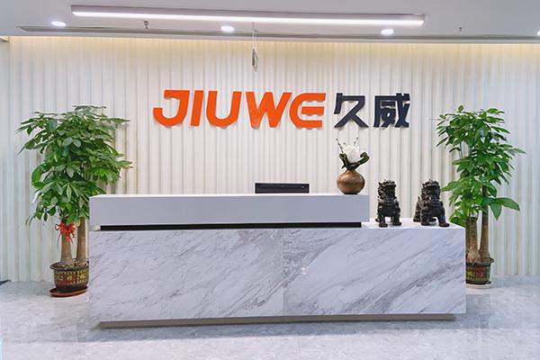 北京久威科技有限公司