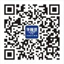 華隆官方微信