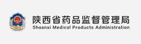 陜西省藥品監監督管理局