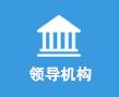 貴州省建筑業協會