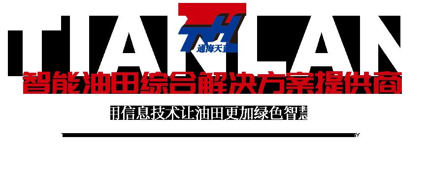 am8亚美安卓手机端am8亚美开户网址科技