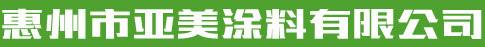 小可爱视频app官网有限公司