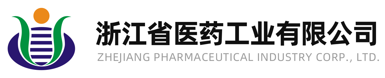 浙江省医药工业有限公司