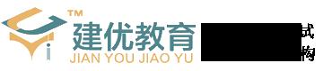 北京環球建優教育科技有限公司