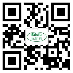 Guangzhou Beautiful Hardware Manufacture Ltd