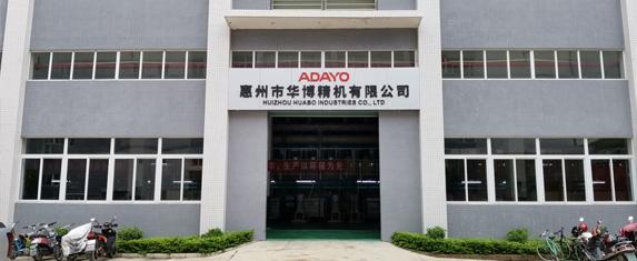 惠州市华博精机8455新澳门路线网址