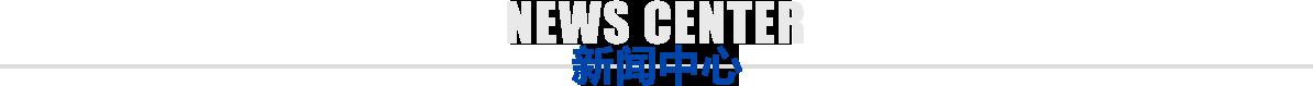 湖南龙丰铝业有限公司
