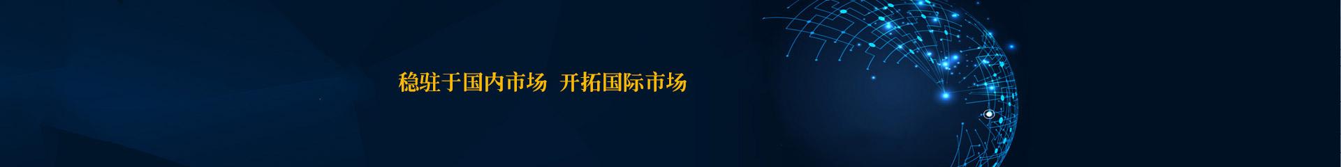 易胜博ysb8下载耐磨材料