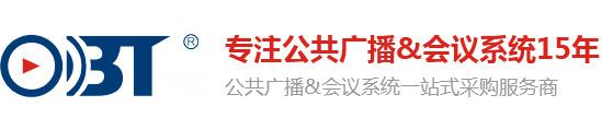 深圳市歐博科技有限公司