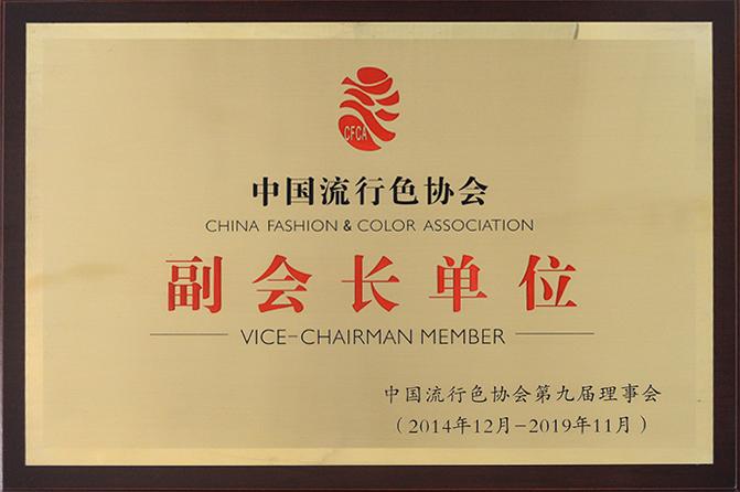 xinfang