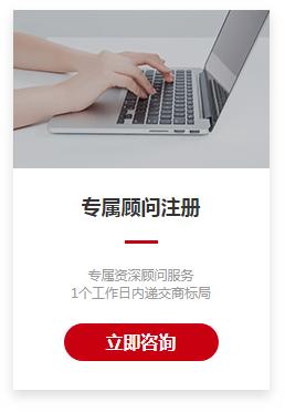 沈陽銘宇知識產權代理有限公司
