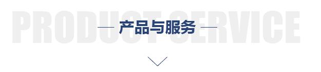沈阳松田自动化设备有限公司