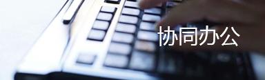 中国有色(沈阳)冶金机械有限公司