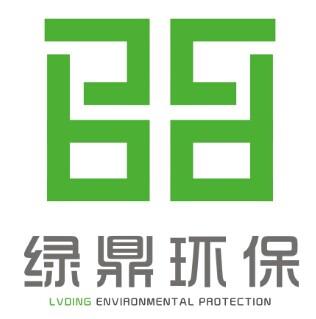 西安豆奶直播vip破解版環保科技有限公司
