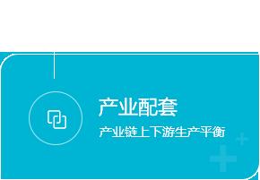 山東潤澤制藥有限公司