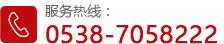 河南雷利新机械科技有限公司