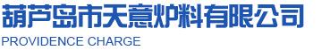 天意新宝6平台官网