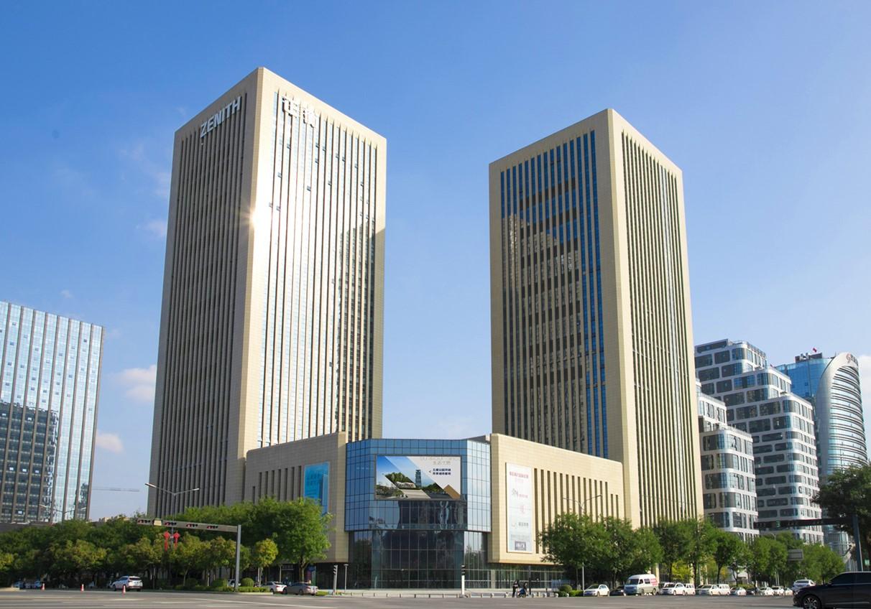 正衡金融廣場